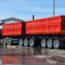 Самосвальный полуприцеп ТОНАР 100-тонный автопоезд 63,8 м3