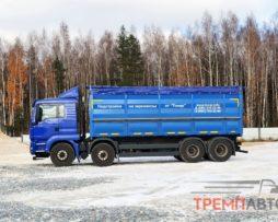 Кузов для перевозки зерна Тонар 35,8 м3