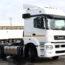 КАМАЗ 5490-022-87 (S5)